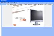 飞利浦 150S7FG液晶显示器 使用说明书