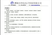 华仪JDB-YE-FM400电动机保护器说明书