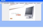 飞利浦 170B5CB液晶显示器 使用说明书