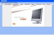 飞利浦 170B5CG液晶显示器 使用说明书