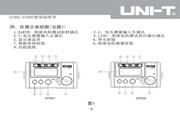 优利德UT502绝缘电阻测试仪使用说明书