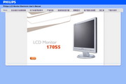 飞利浦 170S5FG液晶显示器 使用说明书