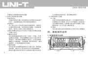 优利德UT631数字交流毫伏表使用说明书