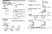 基恩士LV-11SB/12SB 数字式显示放大器使用说明书