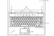 Alienware Area-51 m5550笔记本电脑说明书