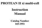 正茂165-1951大型垂直式多片电泳槽操作手册