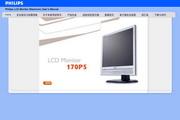 飞利浦 170P5EG液晶显示器 使用说明书