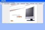 飞利浦 170P5ES液晶显示器 使用说明书