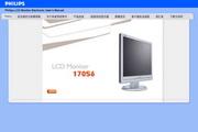 飞利浦 170S6FB液晶显示器 使用说明书