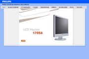飞利浦 170S6FG液晶显示器 使用说明书