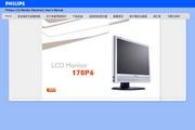 飞利浦 170P6EG液晶显示器 使用说明书