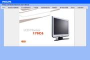 飞利浦 170C6FS液晶显示器 使用说明书