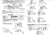 基恩士LV-H64 系列数字激光传感器使用说明书