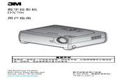 3M CD70i数字多媒体投影机 操作手册