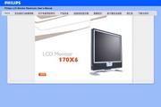 飞利浦 170X6FW液晶显示器 使用说明书