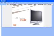 飞利浦 170A7FB液晶显示器 使用说明书