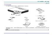 3M CD20数字多媒体投影机 操作手册