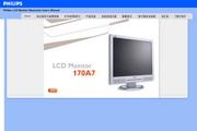 飞利浦 170A7FS液晶显示器 使用说明书