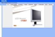 飞利浦 170B7CB液晶显示器 使用说明书