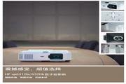 惠普 vp6310b数字投影机 说明书