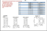 悦中电压继电器MUR-03说明书