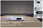 惠普 vp6320b数字投影机 说明书