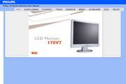 飞利浦 170V7FB液晶显示器 使用说明书
