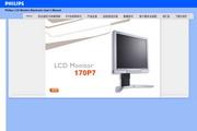 飞利浦 170P7EB液晶显示器 使用说明书