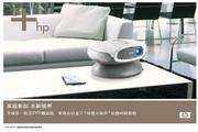 惠普 ep9012数码家庭影院投影机 说明书