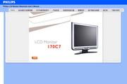 飞利浦 170C7FS液晶显示器 使用说明书