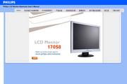 飞利浦 170S8FB液晶显示器 使用说明书