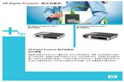 惠普 Projector sb21_xb31数字投影机 说明书