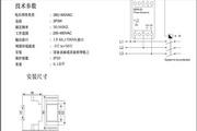 悦中相序继电器MSR-03说明书