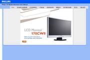 飞利浦 170CW8FB液晶显示器 使用说明书