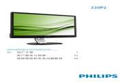 飞利浦 220P2ES液晶显示器 使用说明书