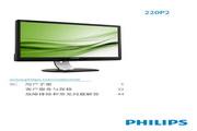 飞利浦 220P2EB液晶显示器 使用说明书