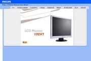 飞利浦 190V7FB液晶显示器 使用说明书