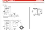 悦中MAR-UBA电流继电器说明书