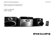 PHILIPS MCM1149音响 英文用户手册