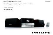 PHILIPS MCD204音响 使用说明书