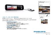 PHILIPS SA1ARA16K MP3视频播放器 用户手册