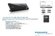 PHILIPS DVP6620高清播放机 使用手册