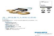 PHILIPS SPD6105BD刻录机 使用说明书