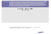 三星 B2240WX液晶显示器 使用说明书