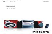 PHILIPS MCM720迷你组合音响 使用说明书
