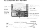 三和DM5128S指针式绝缘电阻测试仪使用说明书