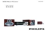 PHILIPS MCD703音响 使用说明书