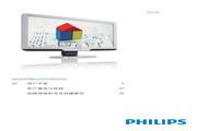 飞利浦 235BL2CB液晶显示器 使用说明书