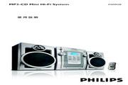 PHILIPS FWM139 MP3-CD Mini Hi-Fi音响系统 说明书