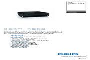 PHILIPS DVP2320BL DVD播放器 使用说明书